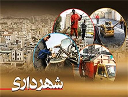 مطالبات جمعی از کارگران شهرداری آبادان