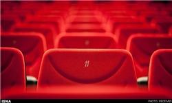 سینما آبادان بعد  از ۱۲ سال بازگشایی می شود