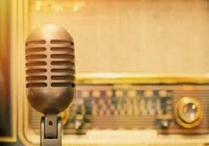 نگاهی به برنامههای رادیویی شبکه آبادان امروز بیست و یکم خرداد ۹۸
