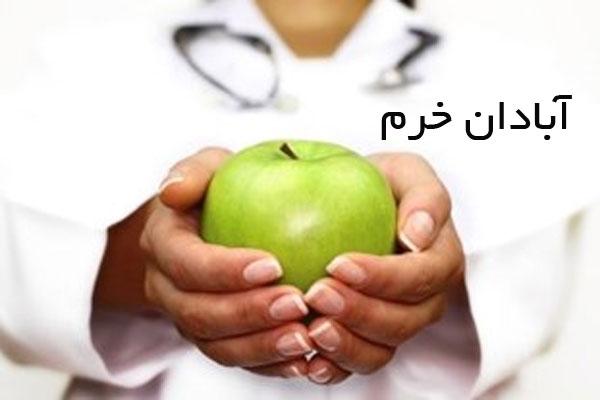 زنگ سلامت در آبادان