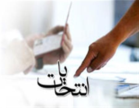 ستاد پیشگیری از تخلفات انتخاباتی در خوزستان