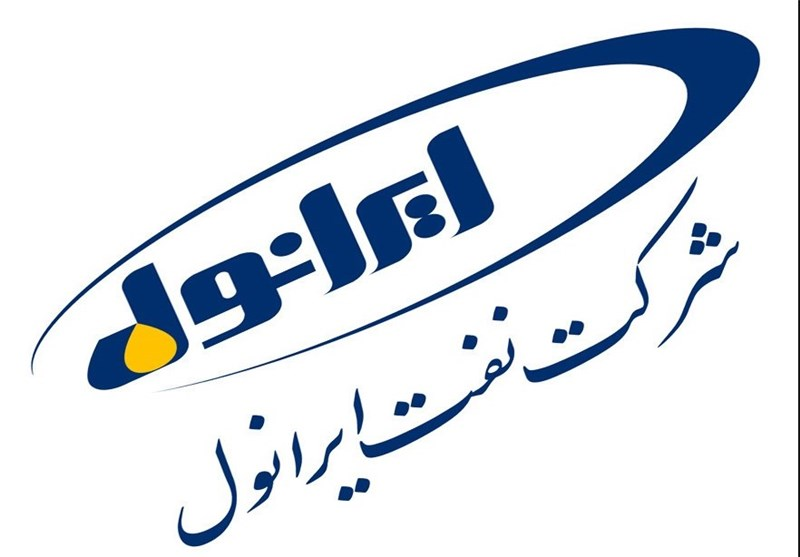 تکمیل  تولید و پالایش روغن موتور در آبادان: