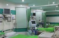 بخش آنکولوژی بیمارستان طالقانی آبادان