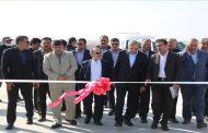 اولین مرکز همگانی خرید خودرو در منطقه آزاد اروند افتتاح شد