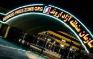 بکارگیری دانش فنی جدید در مهندسی عمران آبادان و خرمشهر