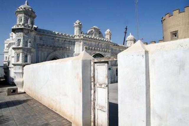 ابادان مسجد، موزه رانگونی ها