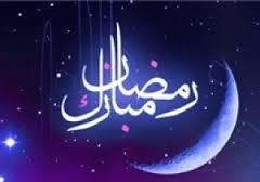 آداب عید فطر در آبادان