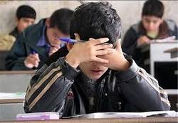 فراخوان تکمیل با نک اطلاعاتی نیروهای حق ا لتدریس