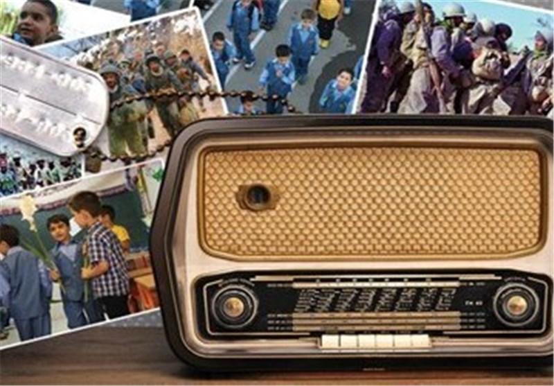 دریافت رادیو بهاران در آبادان و خرمشهر