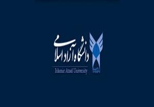 دکتری پژوهش محور دانشگاه آزاد