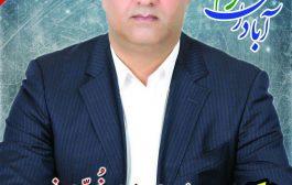 کاندیدای شورا ی شهر