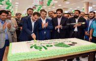 آئین افتتاحیه فروشگاه نسل جدید رفاه در منطقه آزاد اروند
