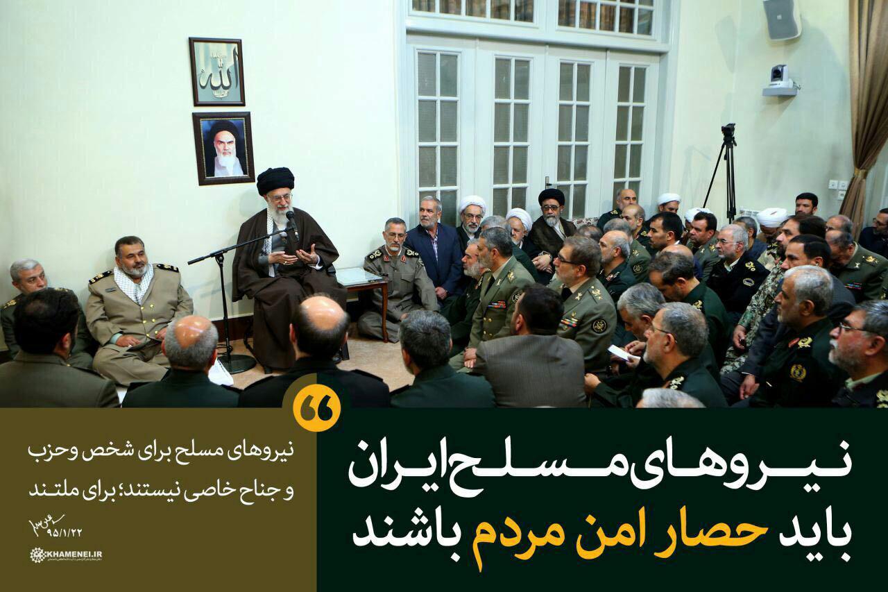 رهبر انقلاب اسلامی : نظامیگری در ایران نه تشریفاتی است و نه بیمنطق
